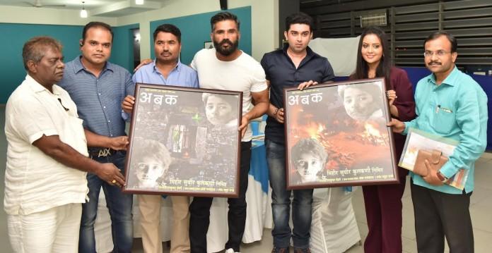 Aa Ba Ka Marathi Movie Announcement
