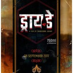 Dry Day Marathi Movie Poster