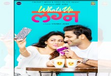 Lovely Pair of Prarthana and Vaibhav Paired Up Again for 'Whatsup Lagn'