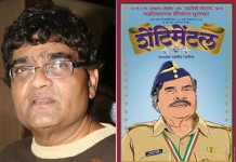 Pandu Havaldar Becomes 'Shentimental' on The Occasion of Birthday !