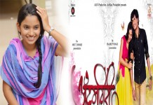 The Movie Which Will Defines Love - Itemgiri Rajeshwari Kharat