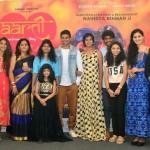 Aarti Marathi Movie Team