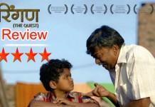 Ringan Marathi Movie Review