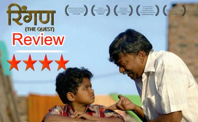 Ringan Marathi Movie Review