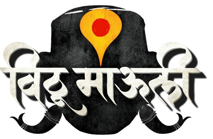Vithu Mauli Serial on Star Pravah Logo