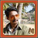 Hampi Movie Priyadarshan JAdhav