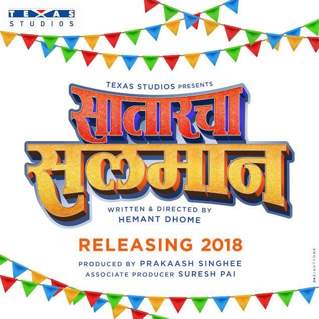 'Sataracha Salman' Marathi Movie Muhurat Held on The Occasion of Navratri !
