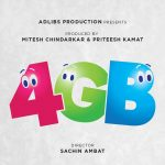 4 GB Marathi Movie Posterss