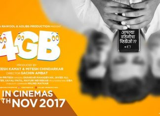 4GB Marathi Movie Cover Poster