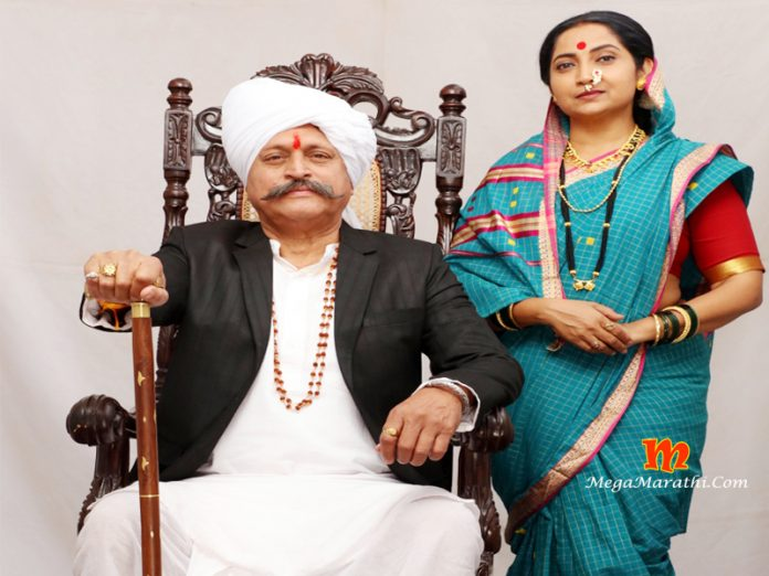 Baapmanus – Zee Yuva Comes Up With A 'Baap' of All Shows !