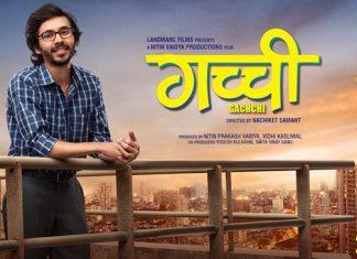 Gachchi Marathi Movie Cover Poster