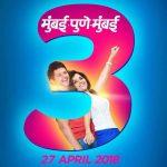 Mumbai Pune Mumbai 3 Poster