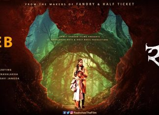 Rakshas Marathi Movie Cover Poster