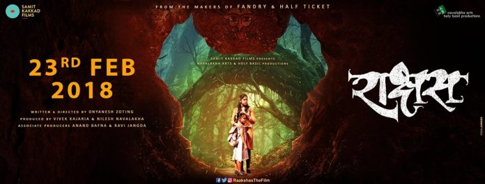 Rakshas Marathi Movie Cover Poster
