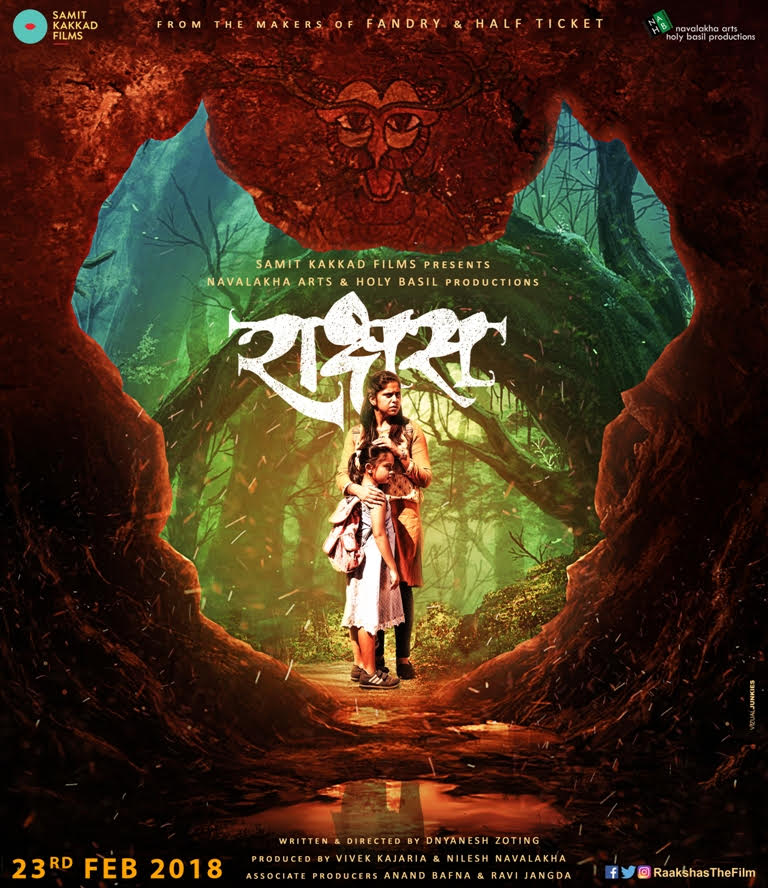 Raakshas Marathi Movie Starcats Songs Release Wiki Trailer ...