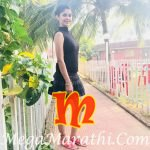 Veena Jagtap Radha 1