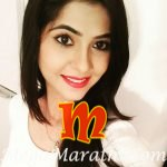 Veena Jagtap Radha 4