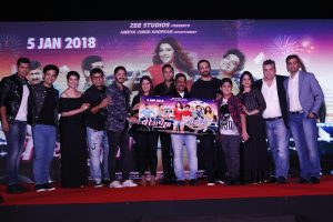 Ye Re Ye Re Paisa Music Launch