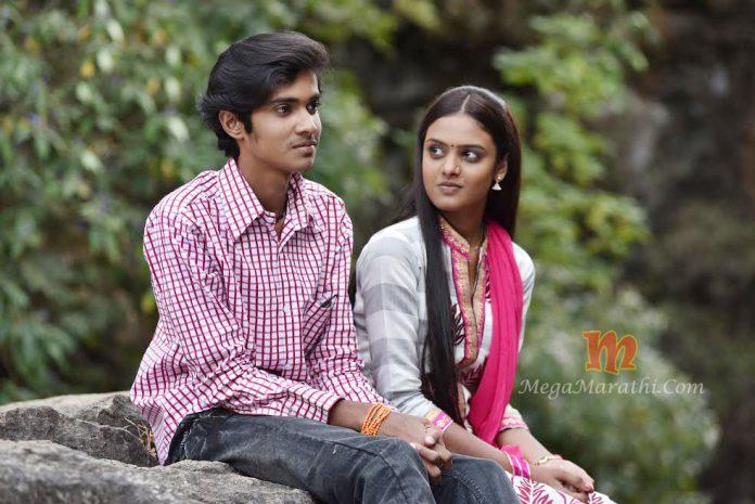 Yuntum Marathi Movie Starcast