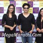 Asehi Ekda Vhave Movie Cast