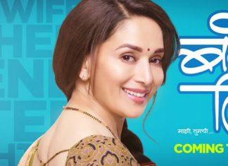 Bucket List Marathi Movie Cover Poster