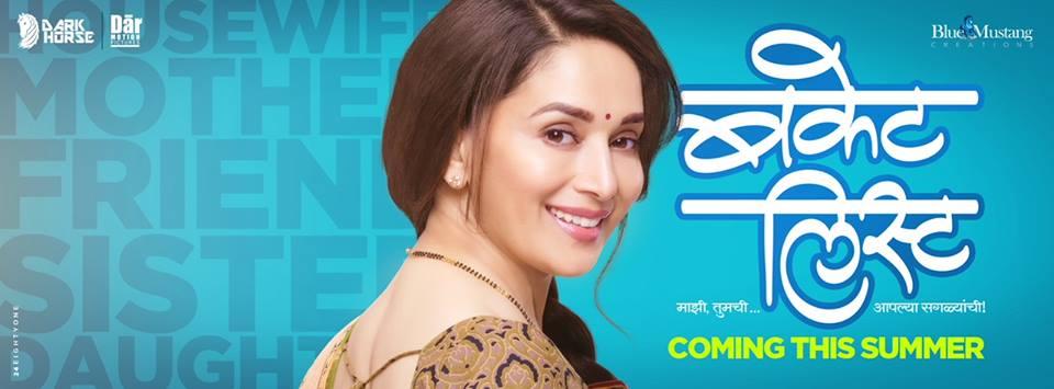 BUCKET LIST (2018) Marathi con MADHURI DIXIT + Jukebox + Sub. Español Bucket-List-Marathi-Movie-Cover-Poster