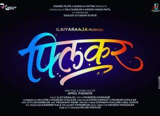 Flicker Marathi Movie Starcast Songs Trailer Promo Videos Wiki Tickets