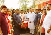 Muhurat of 'Kaagar' By the Hands of Present MP Vijaysinh Mohite Patil !