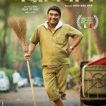 Nashibvaan Marathi Movie Poster