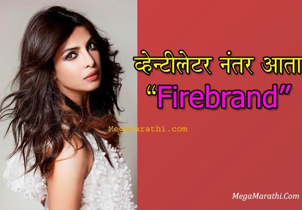 Firebrand Marathi Movie Starcast Songs Wiki Trailer Release Date