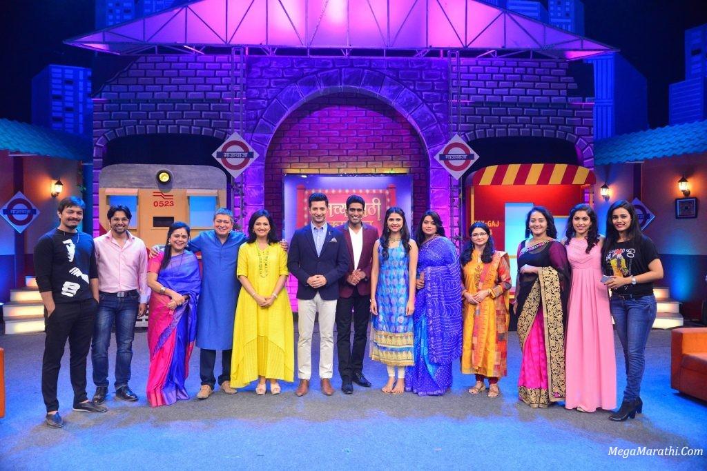 Radha Prem Rangi Rangli Serial Cast in Tumchyasathi Kaypan