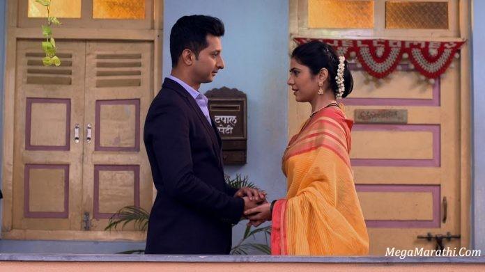 Radha and Prem's New Relationship Begins in 'Radha Prem Rangi Rangli' !