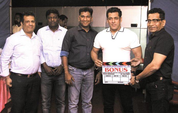 Salman Khan gave clap for marathi film 'Bonus'