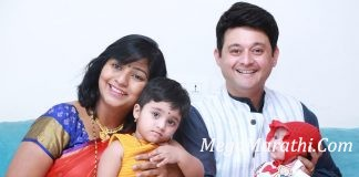 Swwapnil Joshi's Son Raghav's Pictures Will Make You Go 'Aww..'