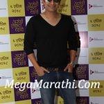 Umesh Kamat Actor