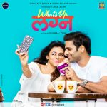 What's Up Lagn Marathi Movie Poster 1