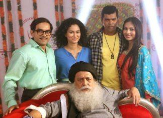 Yetay Na Lagnala Marathi Movie Starcast Songs Trailer Promo Wiki
