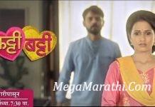 Zee Yuva's 'Katti Batti' Promo Promises a Fun, Romantic Show!