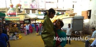 In Ghadge & Sunn Akshay Was Climbed 300 Steps By Lifting Amruta !