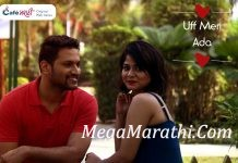 "Fall in Love Once Again…with ""Uff Meri Ada"" !"