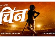 Swwapnil Joshi's Next Venture 'Mi Pan Sachin's First Look Goes on Air !