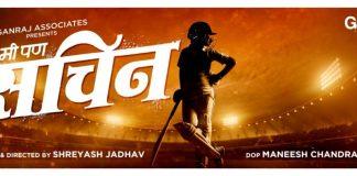 Swwapnil Joshi's Next Venture 'Mi Pan Sachin's First Look Goes on Air !