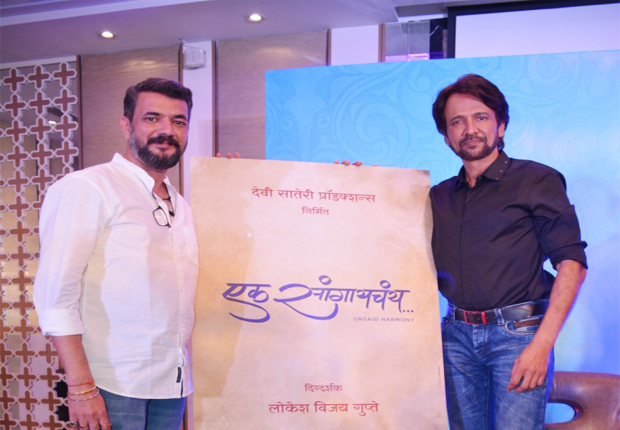 K K Menon Set to Debut in Marathi Film Industry Through 'Ek Sangaychay' !