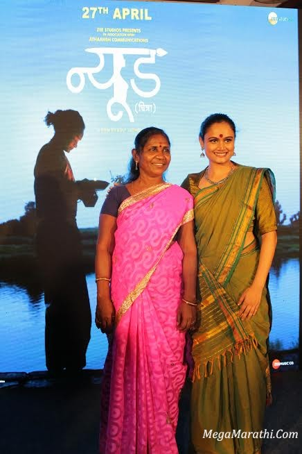 Lakshmi and Actor Kalyanee Mulay