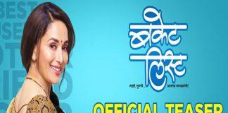 Madhuri Dixit's Marathi Debut Movie 'Bucket List' Generates A Lot of Buzz!