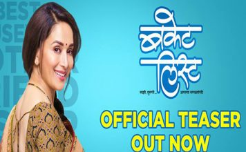 Madhuri Dixit's Marathi Debut Movie 'Bucket List' Generates A Lot of Buzz!