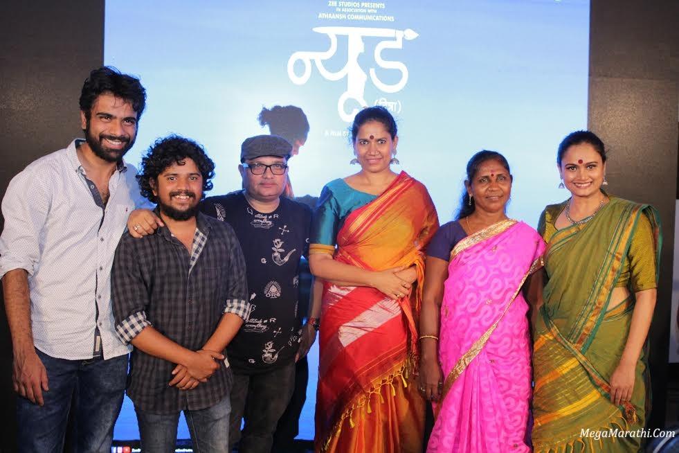 Om Bhutkar, Madan Deodhar, ... Kadam, Lakshmi, Kalyanee Mulay