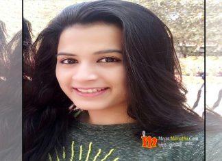 Prajakta Gaikwad Marathi Actress Biography Age Wiki