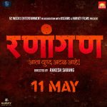 Ranangan Marathi Movie Poster