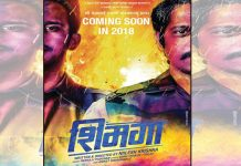 'Shimga' An Upcoming Marathi Movie will Hit The Silver Screen Soon !